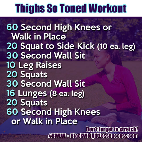 thighs so toned workout